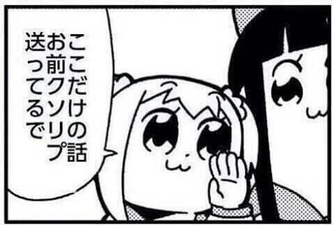 「海外でも残業は普通にある」は日本のクソ環境を肯定する理由にならない!
