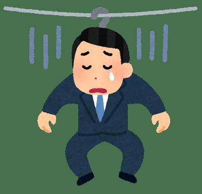 仕事でチャレンジ精神が無いと怒られるような職場はやめるべきだ!