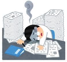 大企業に好き放題されている中小企業には就職を避けるべきだ!
