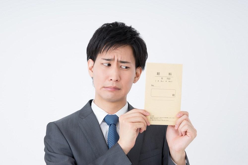 昇給が年3000円以下の仕事は普通じゃない!今すぐ辞めるべき底辺だ!