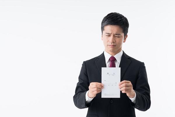 残業すると評価と査定が下がるような職場は辞めるべきだと断言する!