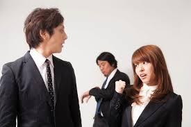 辞めた人の悪口が聞こえる職場は辞めるべき危険な環境だと断言する!