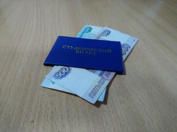 В Ставрополе студенты могут оформить пособие на проезд ...