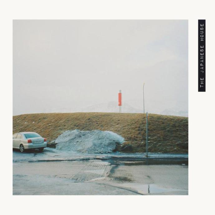 Pools to Bathe In – The Japanese House