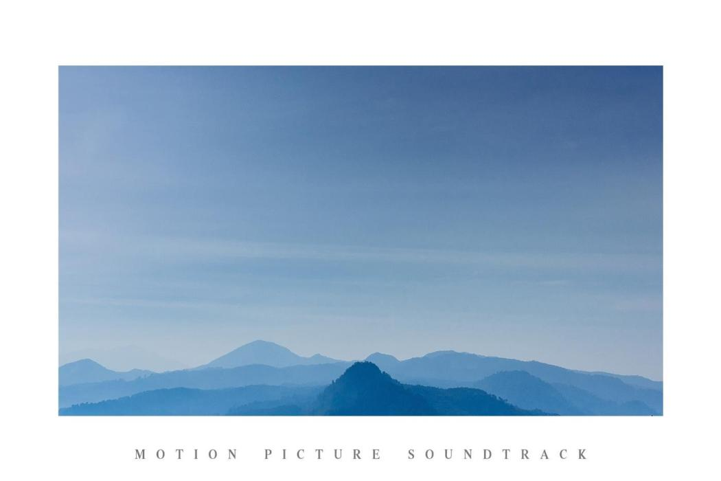 Motion Picture Soundtrack - shallou