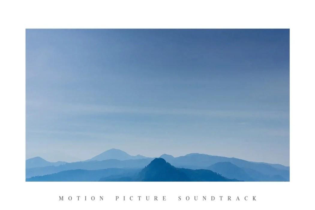 Motion Picture Soundtrack - shallou