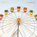 Summer - Wild