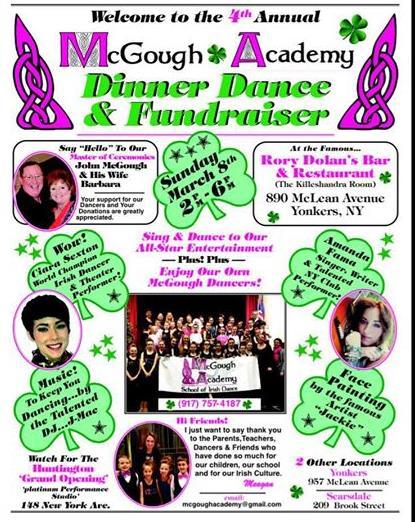 mcgough academy fundraiser