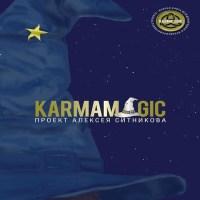 аудиокнига Karmamagic