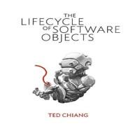 аудиокнига Жизненный цикл программных объектов