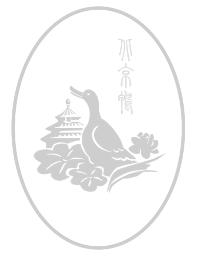 logo-canard-pekinois-vf