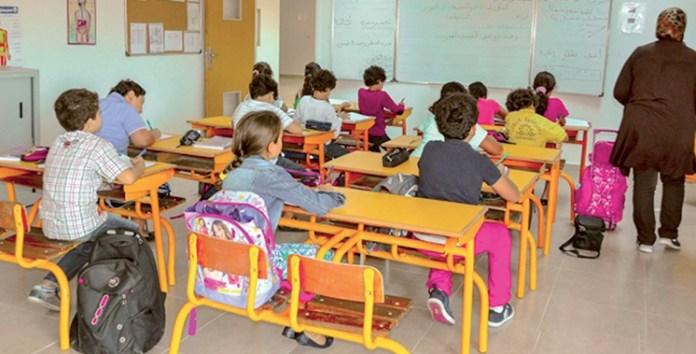 Report de la rentrée scolaire. Le paiement des frais de scolarité de septembre reporté à octobre