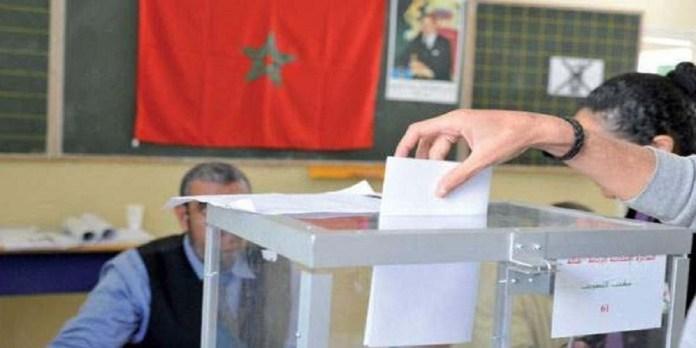 La liste des nouveaux présidents des Conseils des 12 régions du Maroc