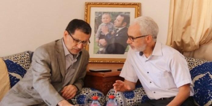 Réunions d'El Othmani avec des dirigeants du MUR