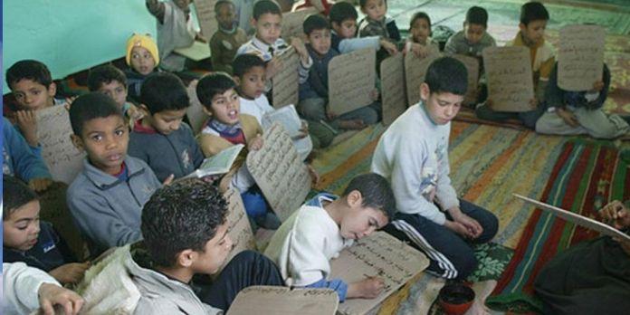 Enseignement originel au Maroc: voici la date de la rentrée scolaire