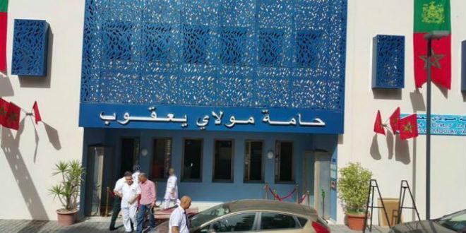 Réouverture de la station thermale de Moulay Yacoub