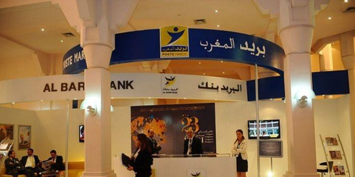 Visa annonce avec Al Barid Bank le lancement de la carte Visa Infinite