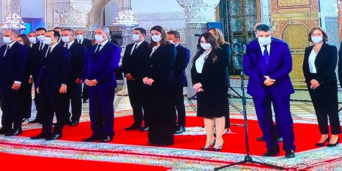 Voici les 7 femmes du gouvernement Akhannouch