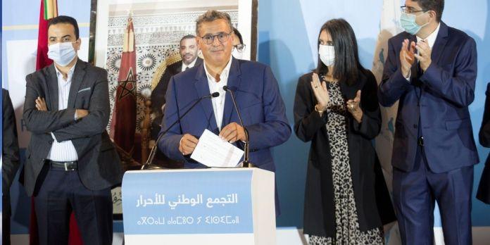 Ministère de l'Agriculture: passation des pouvoirs entre Akhannouch et Sadiki