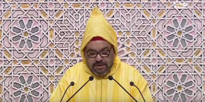 Ouverture du Parlement: l'intégralité du discours royal