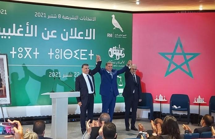 Aziz Akhannouch réunit son premier conseil du gouvernement ce lundi 11 octobre – Medias24