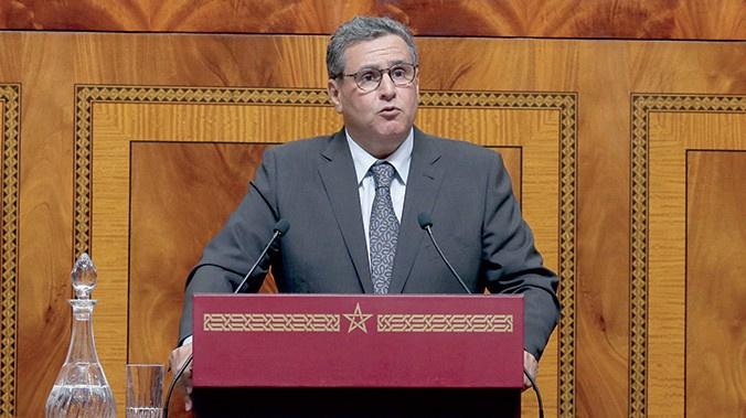 Akhannouch présente un ambitieux programme pour le quinquennat – Medias24