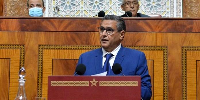 "Le gouvernement Akhannouch s'engage à promouvoir le label ""Made in Morocco"""
