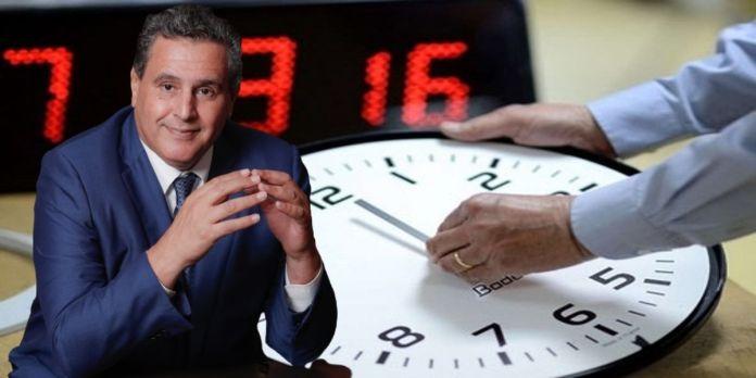 Le gouvernement Akhannouch va-t-il annuler l'horaire GMT+1 ?