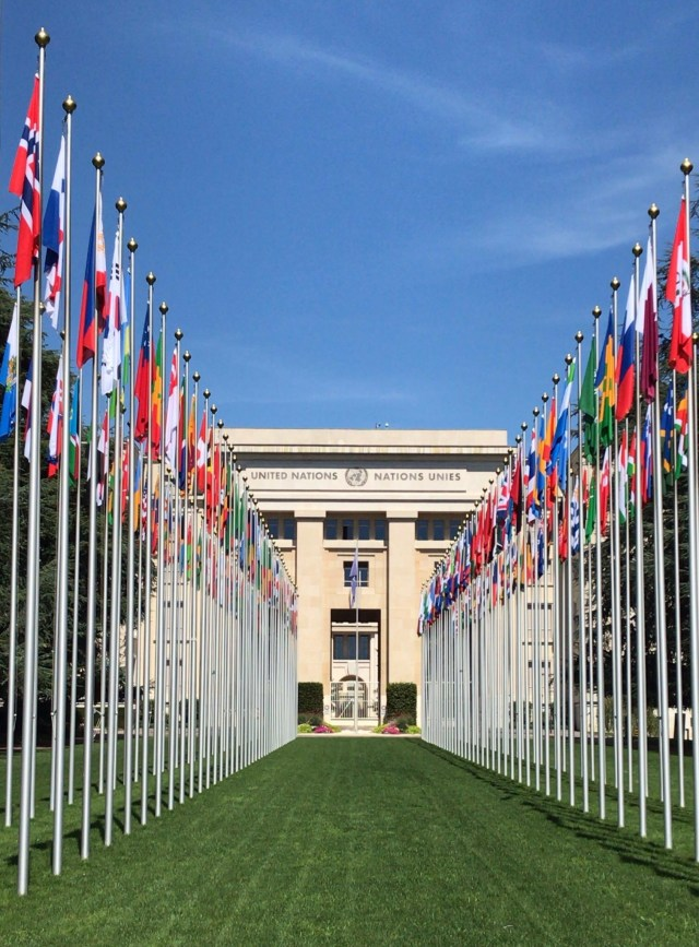La devanture de l'ONU