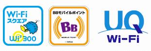 UQmobileで使える無料Wi-Fi wi2 300