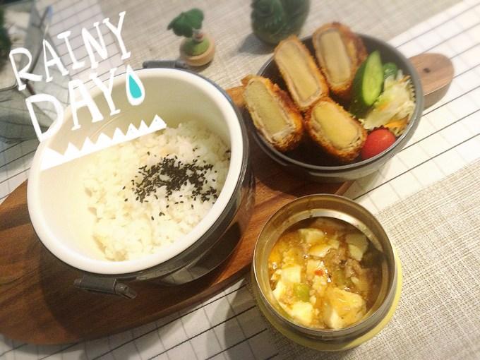 【スープジャー弁当】麻婆豆腐と高野豆腐の肉巻きレシピ
