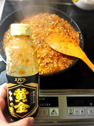 https://auapple.site/2ミートソーススパゲティと付け合せおかずの献立レシピ017/11/06/blue-tomato/