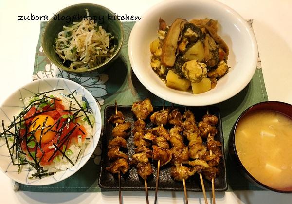 明太子丼と切り昆布と新じゃがの煮物の献立レシピ