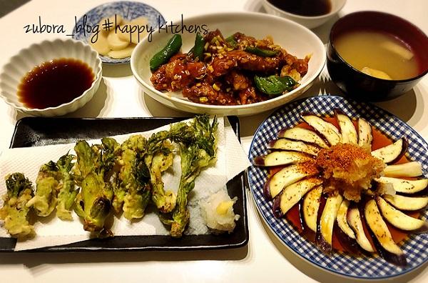 山菜(コシアブラ・タラの芽)の天ぷらと付け合せおかずの献立レシピ