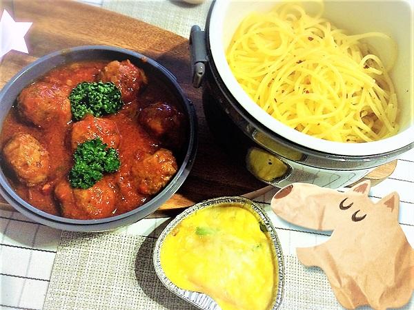 美味しい麺弁当【ミートボールパスタ】