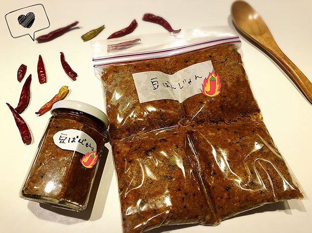 中華調味料って、少量なのに高いイメージ。。 コチジャン、甜麺醤、豆板醤は手作りで大量に作ってます('ω') 今回は、空豆と大豆の水煮で#豆板醤 作ったよ。本当は空豆のみで作るのが正式な作り方なんだけど、空豆高いので半分は大豆の水煮で代用。同じ豆だし、実際辛くて違いわかんないから問題なしww๎(*´ϖ`*)テキトー去年収穫して、乾燥させてあった唐辛子を使用。使う分は、小瓶に入れ冷蔵保存。残りはジップロックに入れ、割れやすいように箸でくぼみを付け冷凍保存。 ↑「豆板醤」、豆以外ひらがななのは気にしないでくださいww手作りだから、豆の風味豊かで買ったのより断然美味し~よ(♡ơ ₃ơ)#中華調味料 #手作り #手作り調味料 #甜麺醤 #コチジャン #瓶詰め #唐辛子 #中華料理