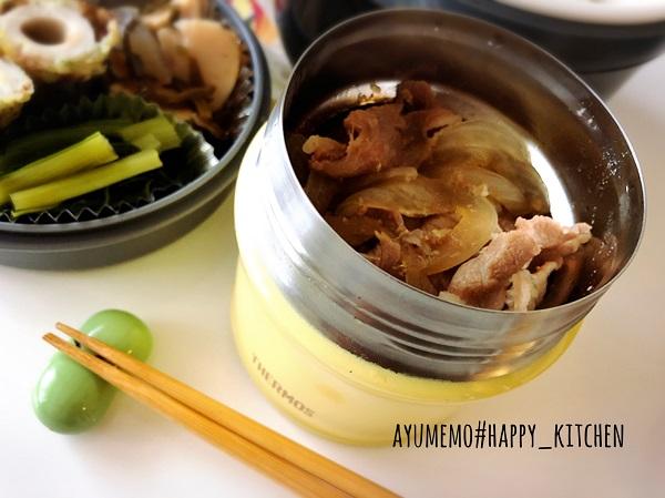 すき家風牛丼のレシピ