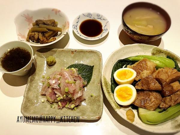 豚の角煮とお刺身の献立レシピ