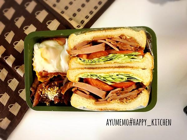【パン弁当】ローストポークサンド