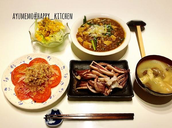 麻婆豆腐とイカ焼きの献立レシピ