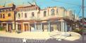 Maison en ruine à la Havane - Peinture de Michelle Auboiron