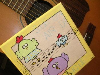Nat_guitare