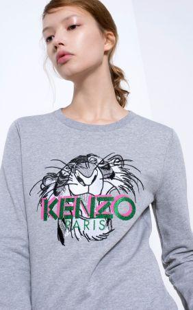 Le Livre de La Jungle les Produits dérivés Sweatshirt Shere khan kenzo