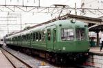 【鉄道写真】東急電鉄デハ5000形5009 [9001175]