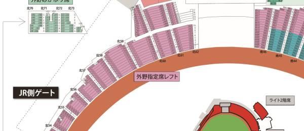 広島東洋カープ 4/1 (土) 開幕戦 外野指定席レフト ペア 通路側 完売