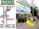 5/4 センター 1.7万 Sexy Zone セクシーゾーン 横浜アリーナ