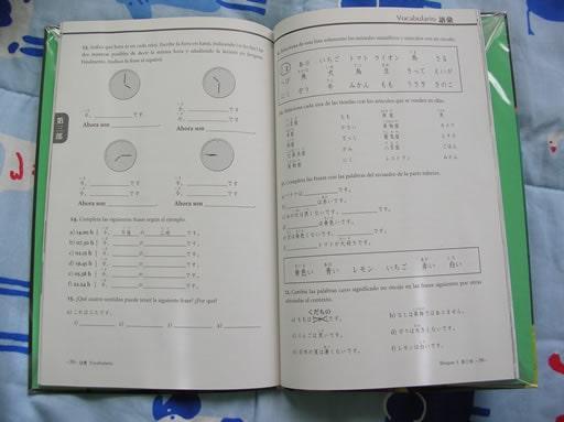マイクロゲーミングは日本語にも対応している