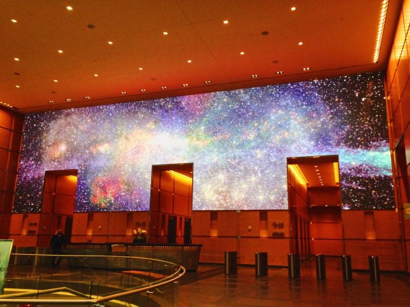 L'écran géant du Comcast Center