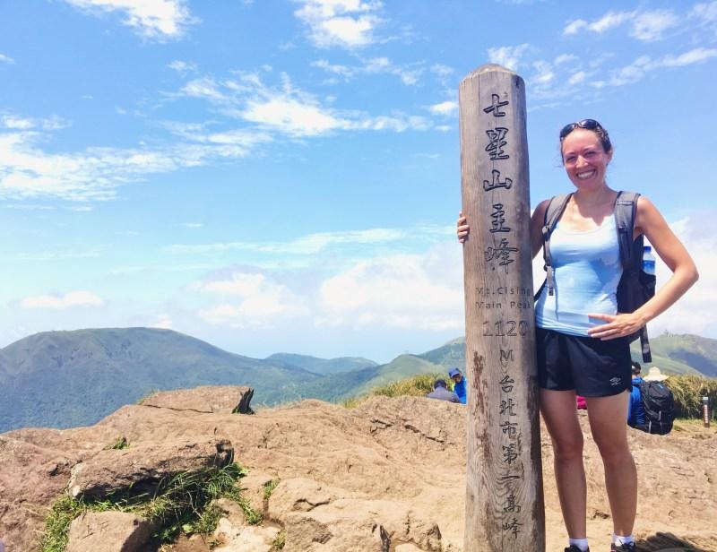 Qixing Mountain Summit