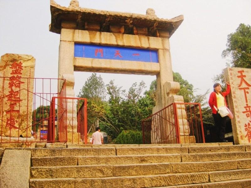 La porte d'entrée du sentier de Taishan